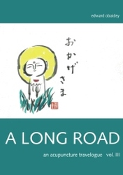 Image result for A long Road Vol iii